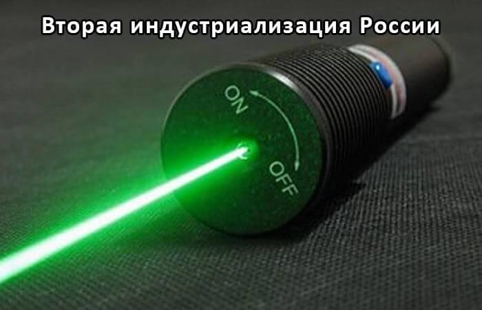 Очки для защиты от лазера для пилотов и водителей