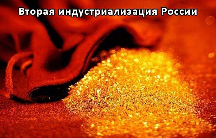 Добыча золота из отвалов