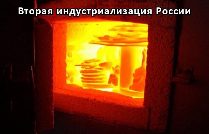 Жаропрочная керамика
