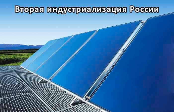 Солнечный коллектор для отопления и нагрева воды
