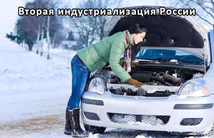 Устройство для запуска двигателя при экстремально низких температурах