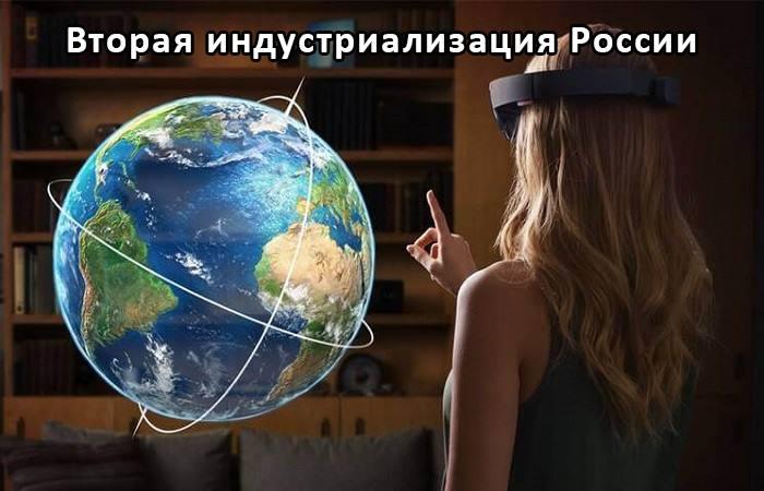 Дополнительная реальность