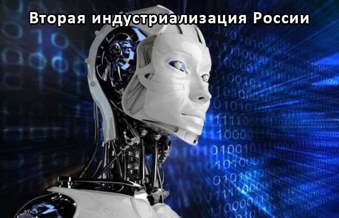 Система искусственного интеллекта «Уникум»