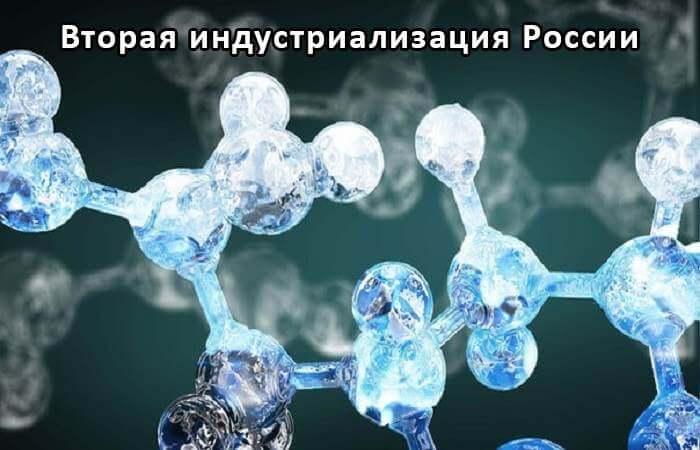 Биополимеры, восстанавливающие живые ткани