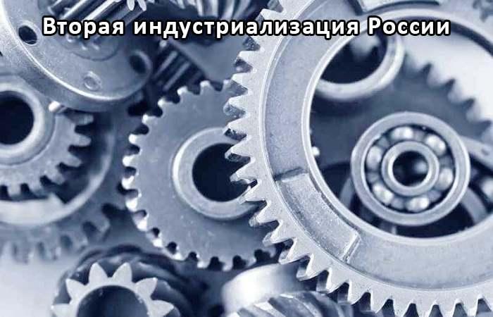 Износостойкие покрытия - модифицированные металлы