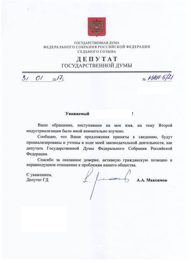 Maksimov