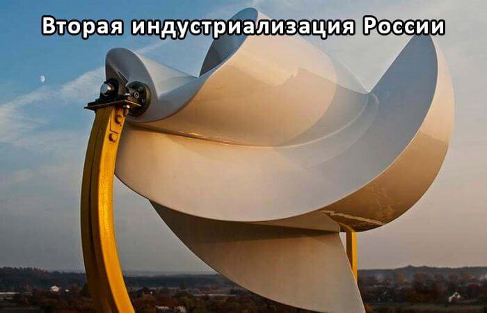 Ветрогенератор Онипко