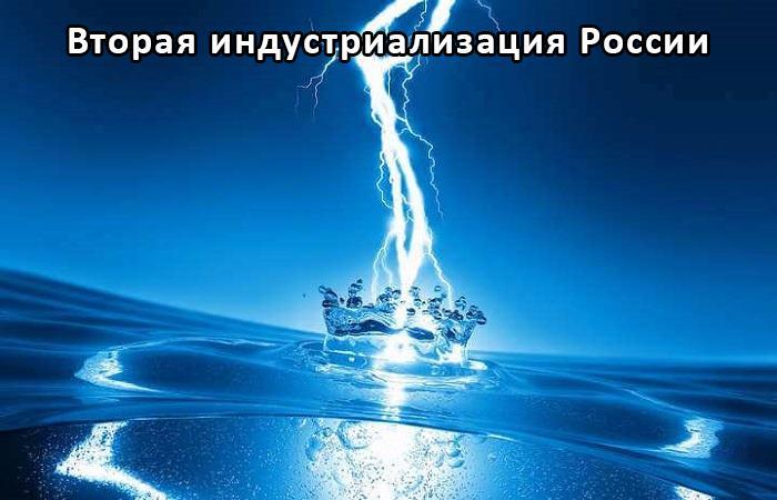 Эффект Юткина - электрогидравлический эффект