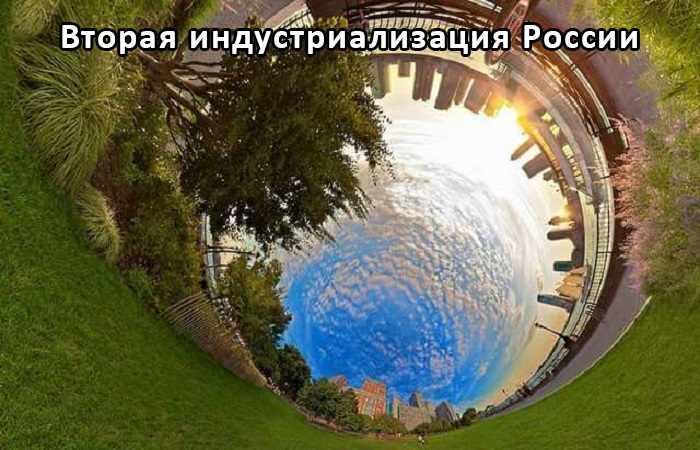Панорамная камера, позволяющая получать целостное сферическое изображение