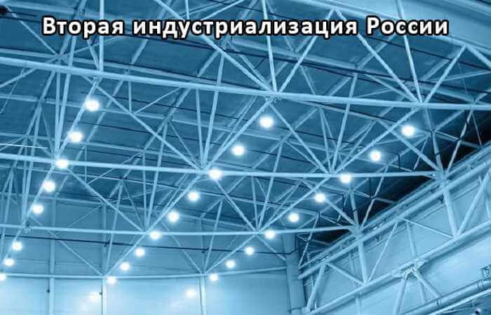 Системы освещения на диодных лазерах