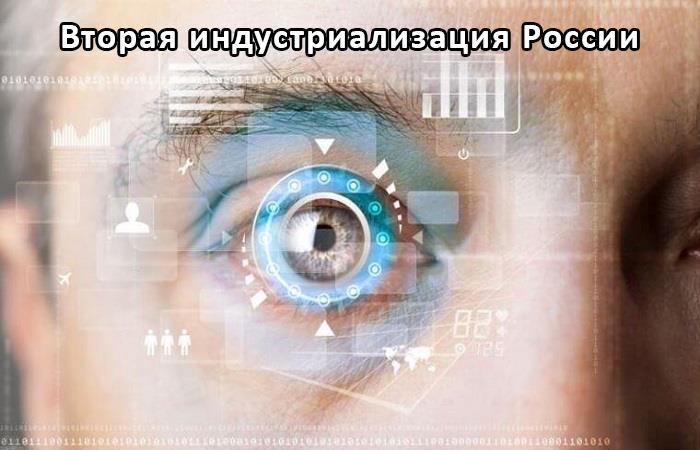 Система технического зрения