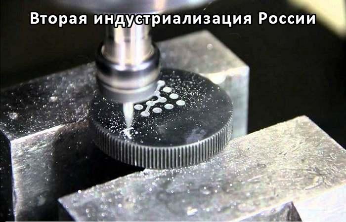Фрезерно-гравировальный станок с ЧПУ двухшпиндельный