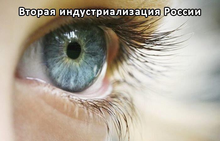 Звуковое зрение vOICe