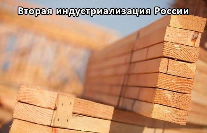 Вощение - технология защиты древесины