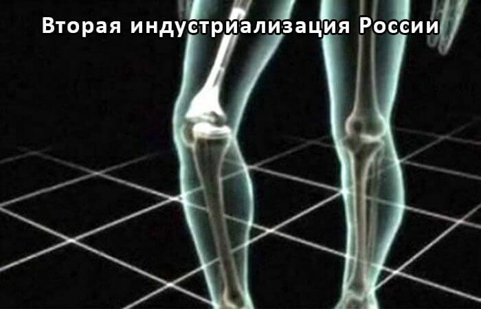 Полимерные костные импланты с памятью формы
