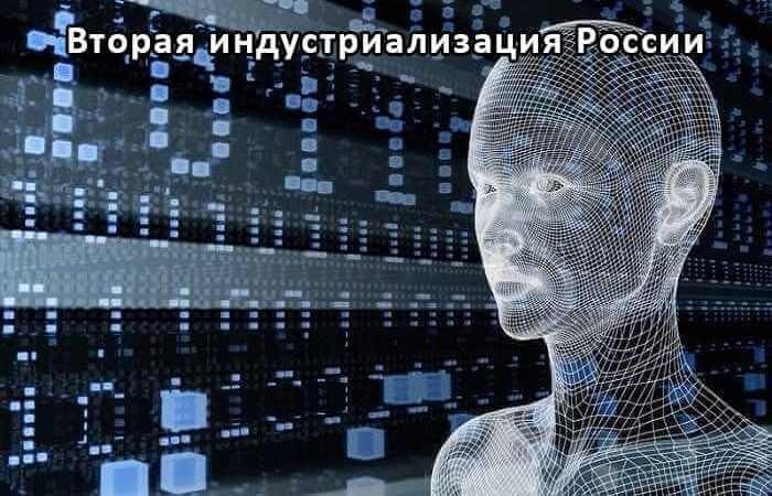 Программа искусственного интеллекта ЭЛИС