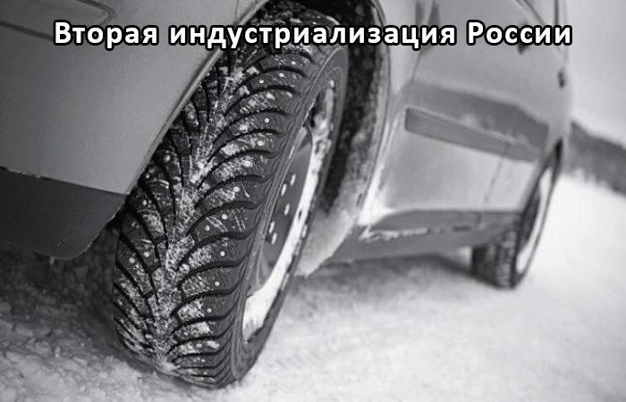 Резина для шин, экономящая до 30% горючего