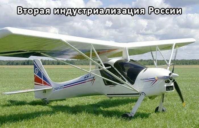 Авиационный двигатель многотопливный