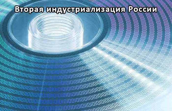 Оптические носители информации флуоресцентного типа
