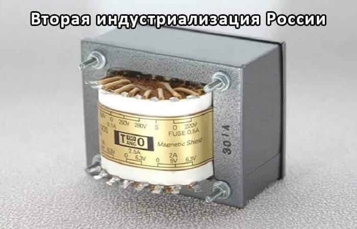 Электрический трансформатор с уникальным сердечником