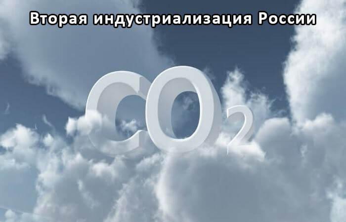 Экстракция растительного сырья углекислым газом