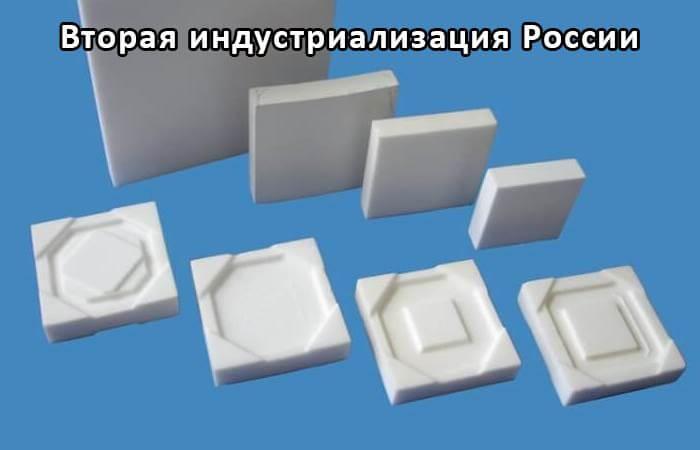 Нанокерамика