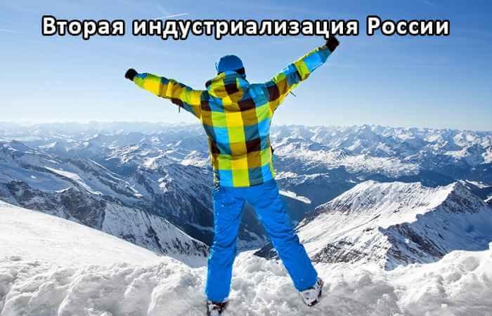 Термобелье для зимы с серебром и самоподогревом