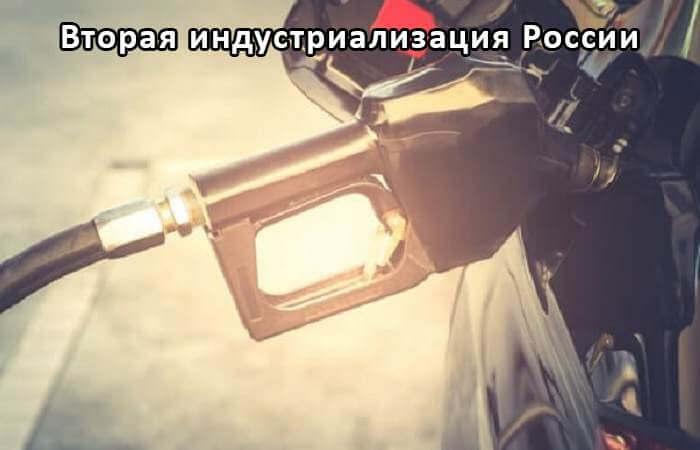 Портативный тестер для оценки качества моторного топлива