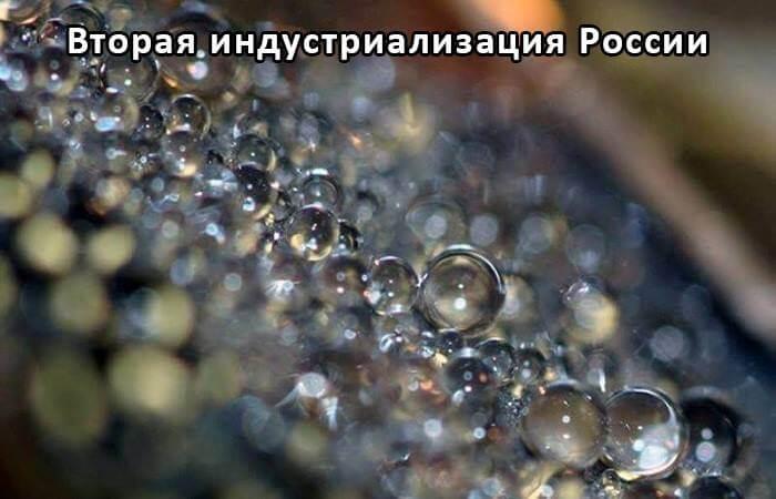 Супергидрофобные покрытия для электропроводов ЛЭП