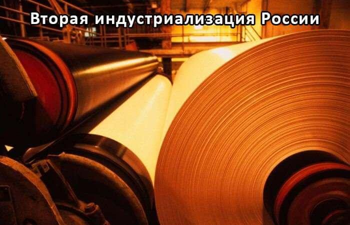 Инновации в целлюлозно-бумажной промышленности
