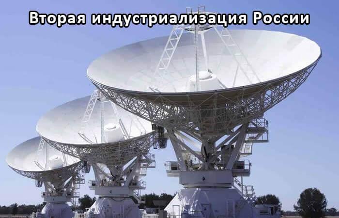 Радиостанция для подземной связи