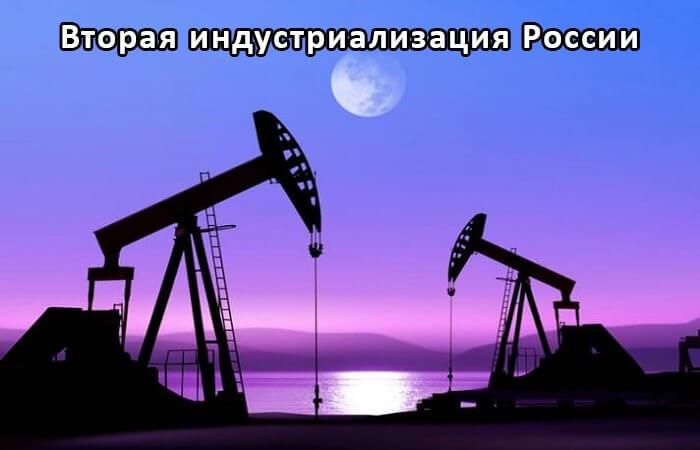Повышение нефтеотдачи пластов методом плазменно-импульсного воздействия