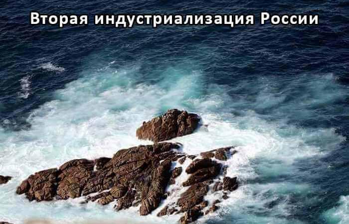 Берегоукрепление дамбами в чрезвычайных ситуациях