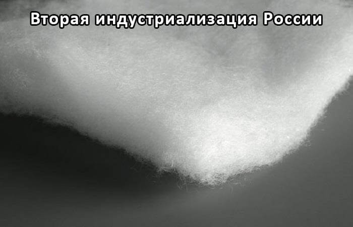Металлизированный синтепон
