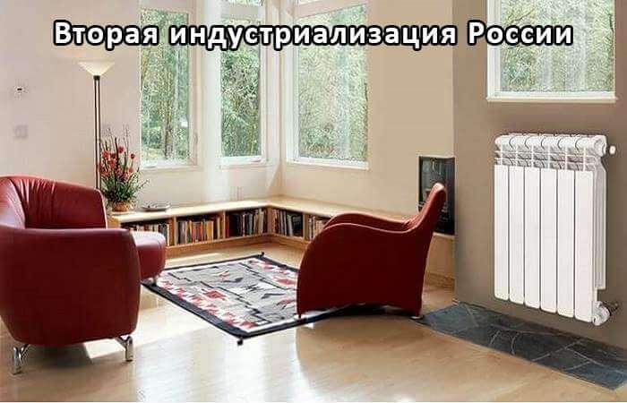 Электрические обогреватели для дома парокапельные