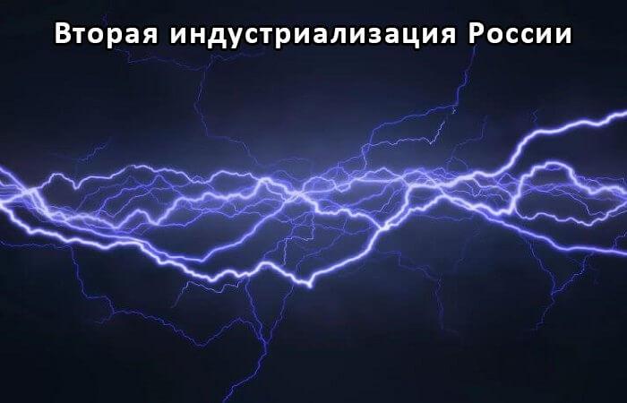 Термоэлектрический модуль, преобразующий тепло в электрическую энергию