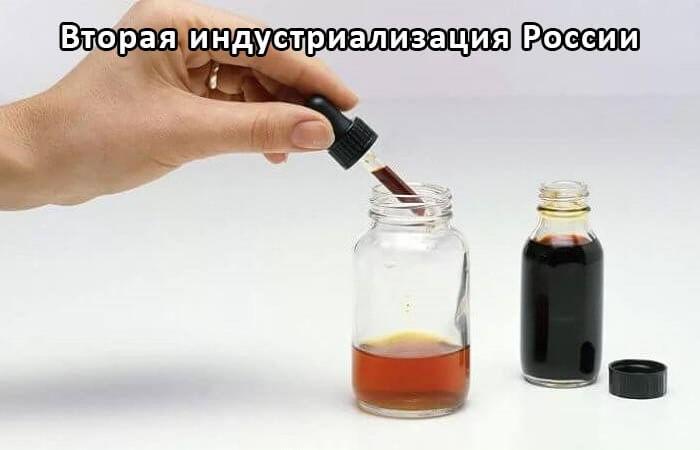 Получение йода из бромо-йодных скважин
