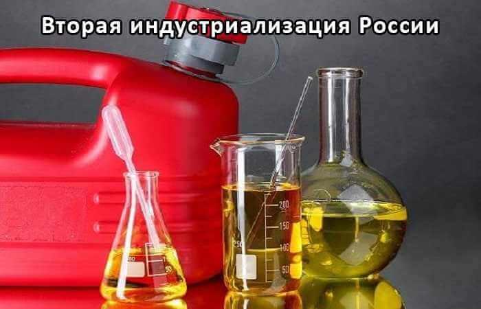 Композитное топливо - топливо из воды