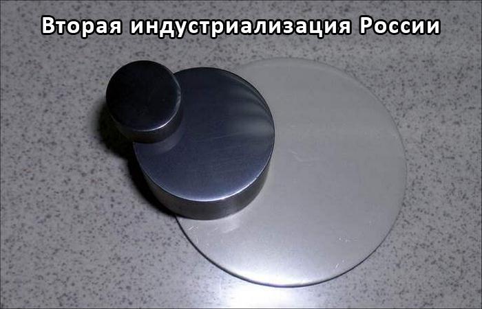 МДО-покрытие - защитное керамическое покрытие