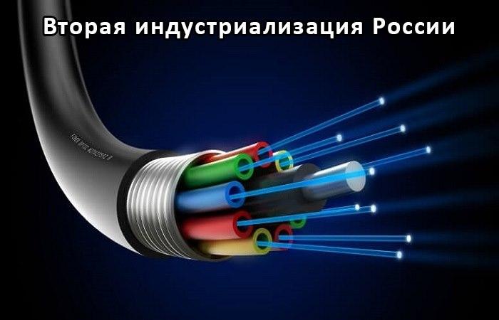 Оптическая связь межкомпонентная на основе многослойных полимерных волноводных систем