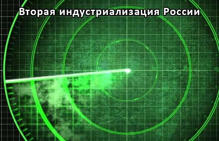 Активная фазированная антенная решетка