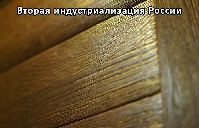 Сушка древесины бескамерная