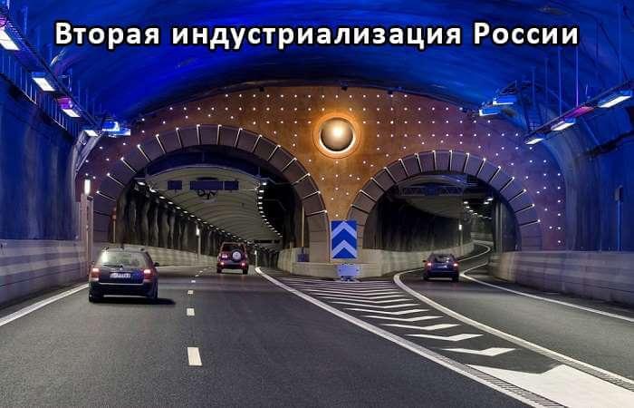 Проходческий щит для сооружения тоннелей и разработки месторождений