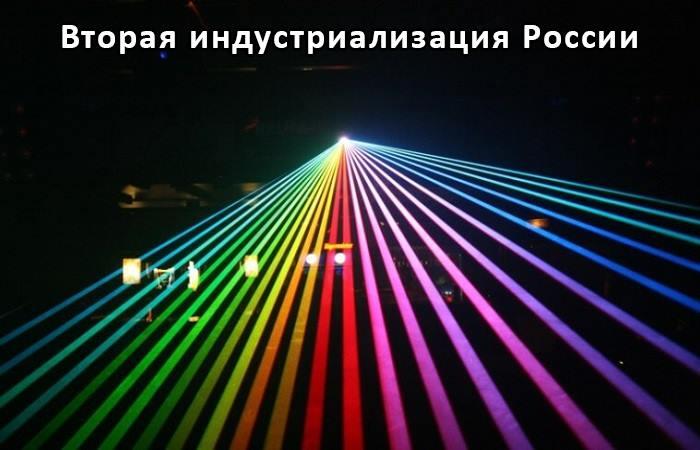 Мультиволновой сверхточный лазер