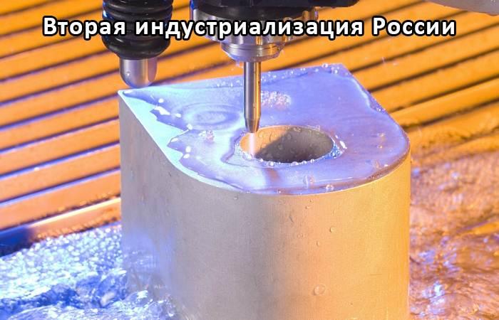 Станок гидроабразивной резки с чпу