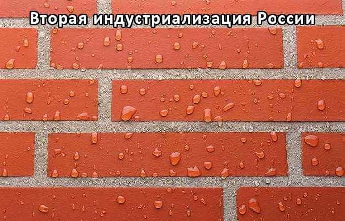 """Гидрофобизатор """"Аквасил"""" для использования в строительстве"""