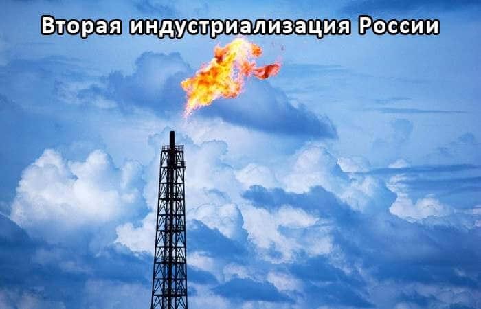 """Гидрат природного газа - """"горючий лед"""" – новый вид газового топлива"""