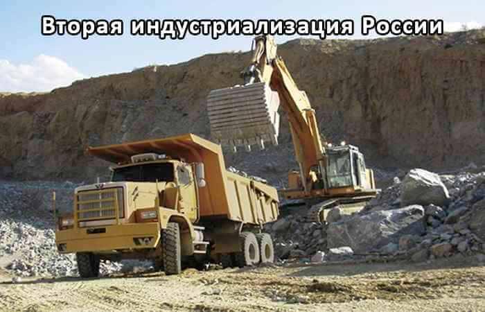 Технология мониторинга открытых горных работ с использованием БПЛА