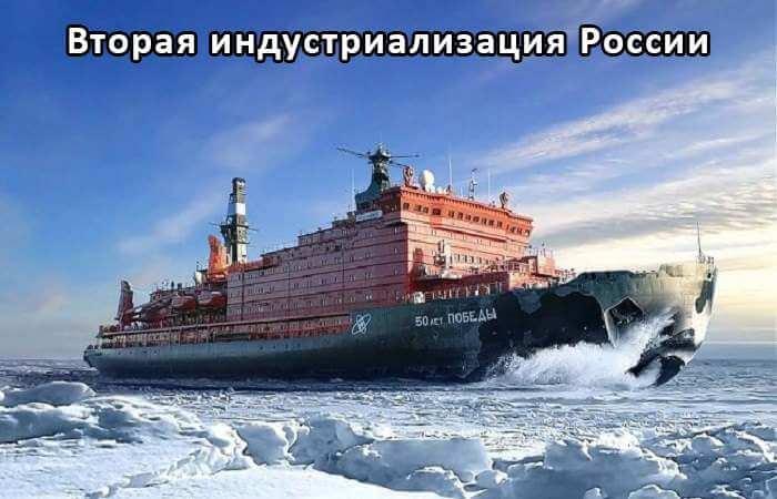 Судовой лазер для проводки судов в Арктике