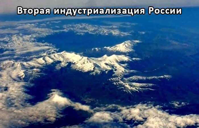 БПЛА для аэрофотосъемки и картографических работ